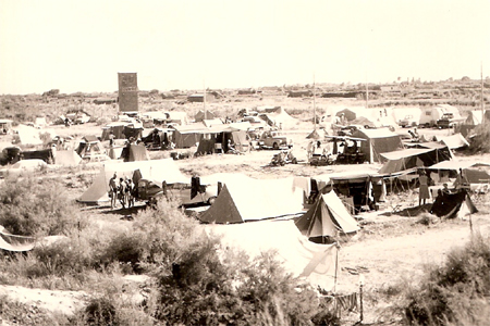 campadr 1960-1